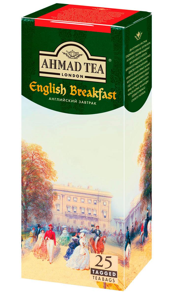 помпа черный чай чанг шу