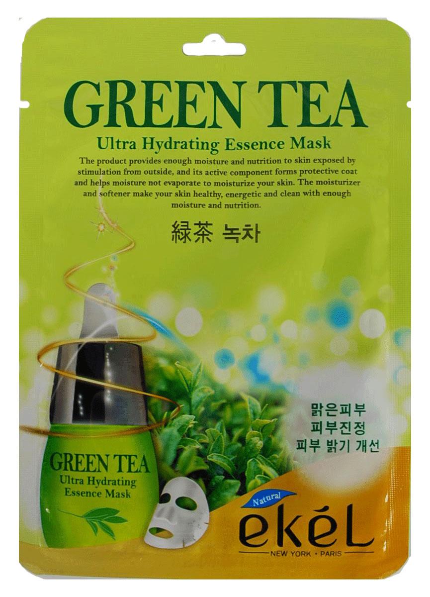 В аптеке экстракт зеленого чая купить
