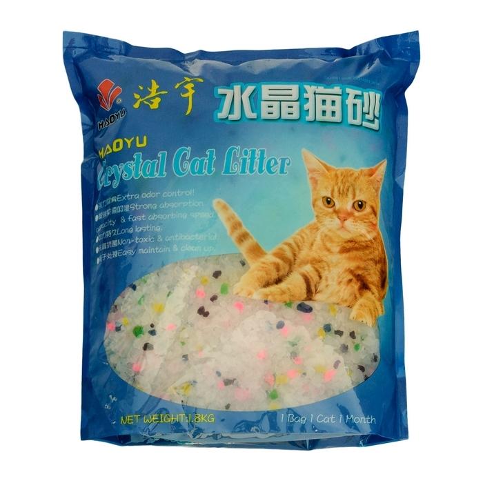 canadian fine cat litter