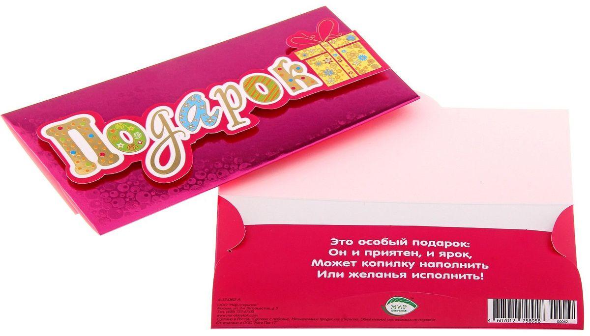 Подарочные сертификаты в Москве | Выбирайте и покупайте ...