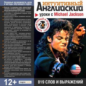 https://mmedia1.ozone.ru/multimedia/audio_cd_covers/c300/1010840785.jpg