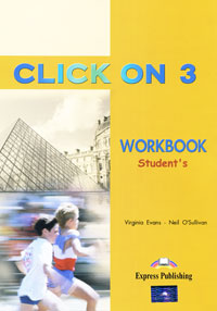 3 click скачать workbook решебник on