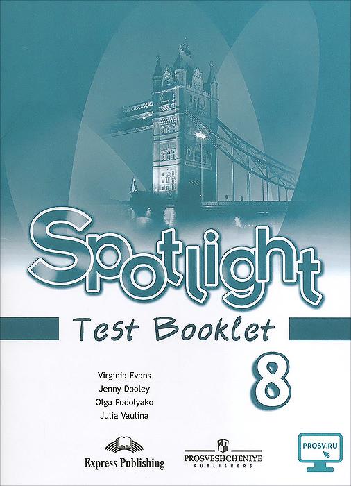 Ответы на тетрадь для контрольных работ по английскому