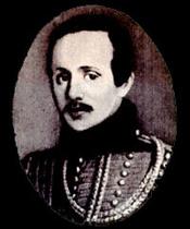 Лермонтов М.